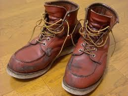 Cap boots